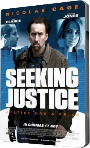 Ищу юстиции Seeking Justice (2011 CAMRip)
